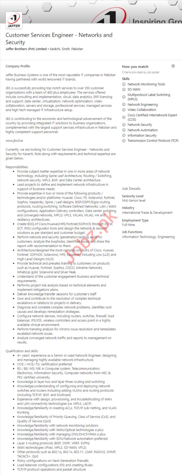Customer Services Engineer Job 2020 in Karachi