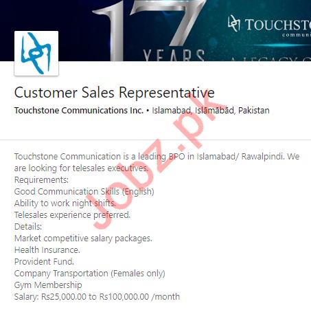 Touchstone Communications Job 2020 For Islamabad