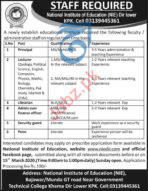 National Institute of Education NIE Jobs in Dir Lower KPK