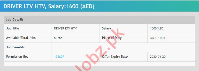 LTV & HTV Driver Jobs 2020 in UAE