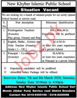New Khyber Islamic Public School Jobs 2020 in Nowshera KPK