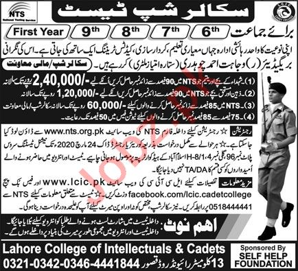 Lahore College of Intellectuals & Cadets Scholarship 2020