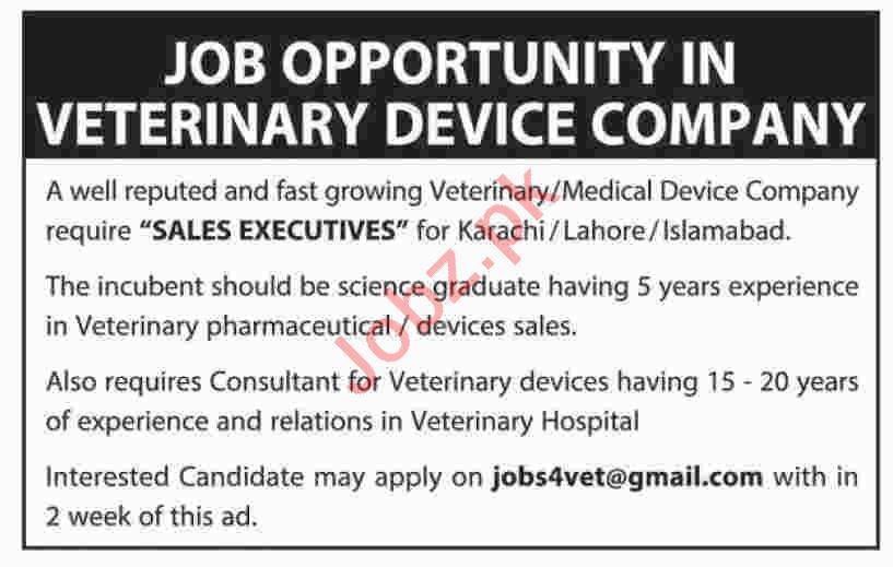 Sales Executives Jobs in Veterinary Device Company