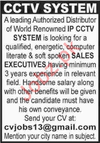CCTV Company Jobs 2020 in Karachi