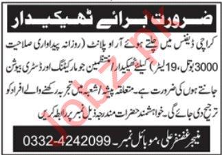 Contractor Job 2020 in Karachi