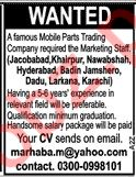 Mobile Parts Trading Company Marketing Staff Jobs 2020