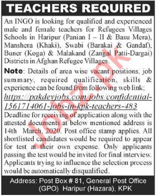 Refugee Village School Jobs 2020 for Teacher