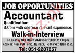 Accountant Jobs in Islamabad