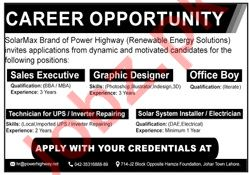 SolarMax Brand of Power Highway Jobs 2020 in Lahore