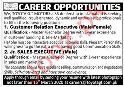 Toyota GT Motors Jobs in Islamabad