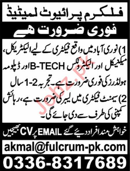Fulcrum Pvt Ltd Jobs 2020 in Lahore