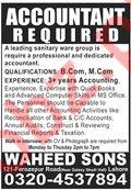 Accountant Job 2020 in Lahore