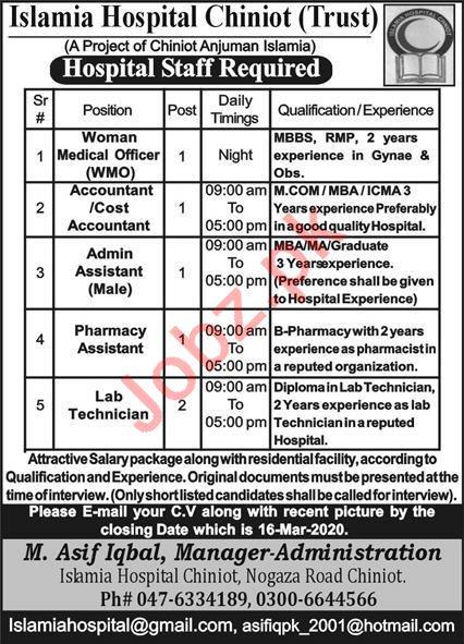 Islamia Hospital Trust Chiniot Jobs 2020