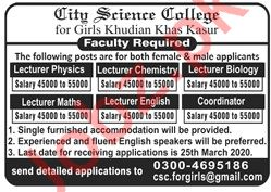 City Science College Faculty Staff Jobs 2020 in Kasur
