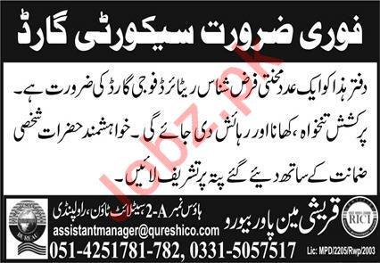 Qureshi Manpower Bureau Jobs 2020 in Rawalpindi