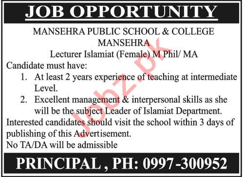 Mansehra Public School & College Teaching Staff Jobs 2020