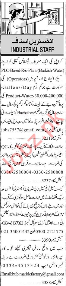 Jang Sunday Classified Ads 8th March 2020 for Industrial