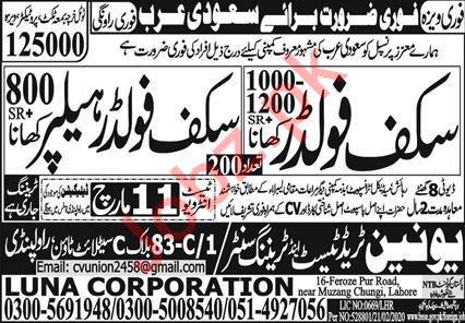 Scaffolder Helper & Scaffolder Jobs in Saudi Arabia