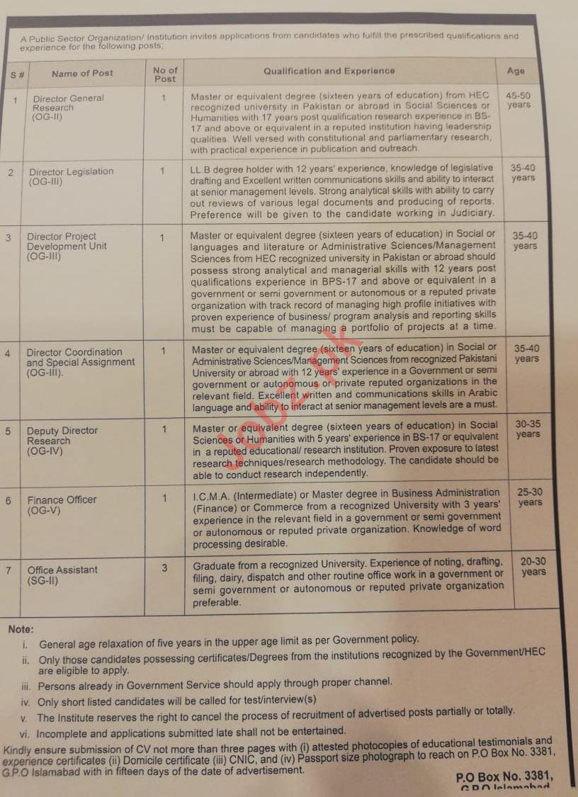 Public Sector Organization Management Staff Jobs