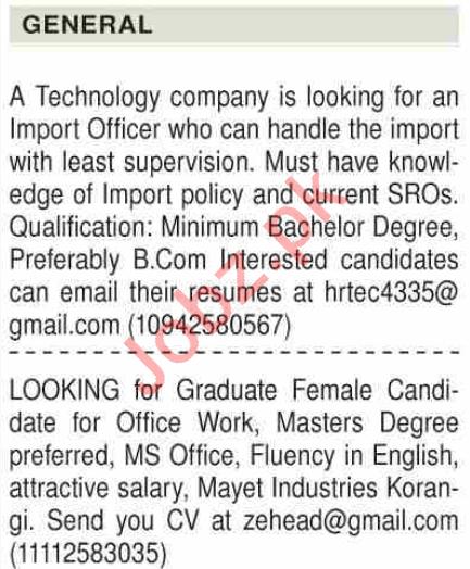 Import Officer & Female Graduate Jobs 2020 in Karachi