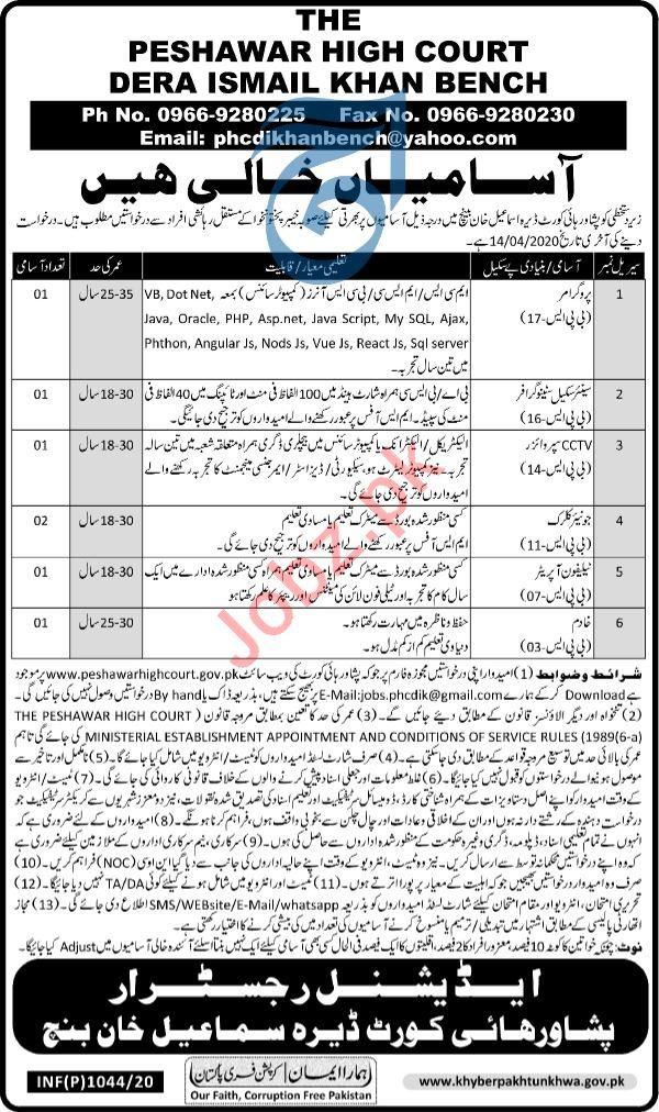 Peshawar High Court DI Khan Bench Jobs 2020