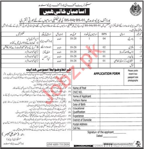Board of Revenue Sindh Class IV Staff Jobs 2020