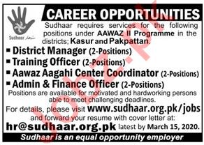 Sudhaar Society NGO Management Jobs 2020