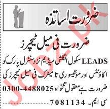 Leads School Teaching Staff Jobs 2020 in Lahore