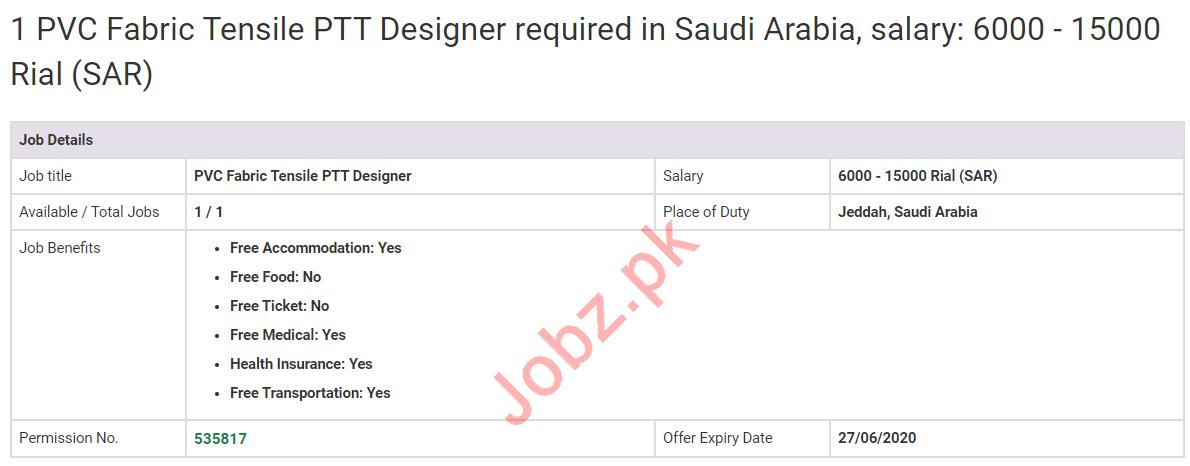 PVC Fabric Tensile PTT Designer Jobs 2020 in Saudi Arabia