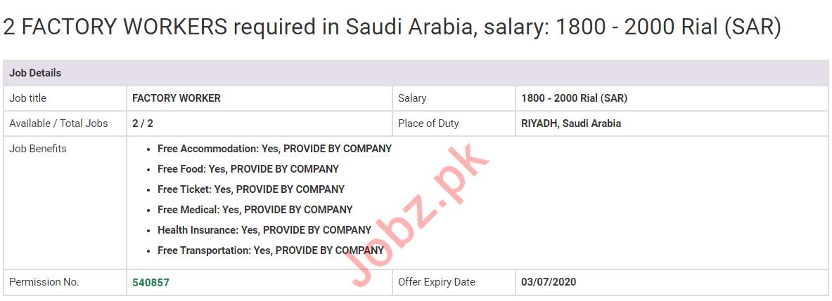 Factory Workers Jobs 2020 in Riyadh Saudi Arabia