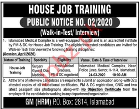 Islamabad Medical Complex House Job Training 2020