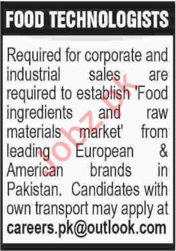 European & American Brand Food Technologist Jobs 2020