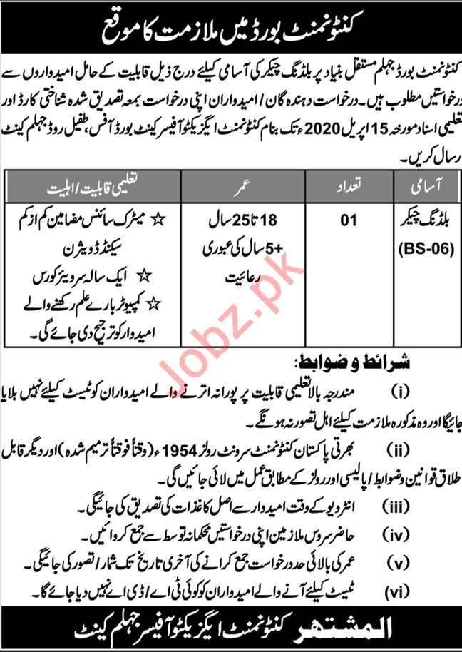 Cantonment Board Jhelum Job 2020 For Building Checker