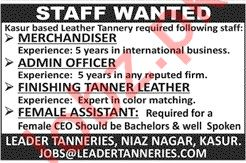 Leather Tannery Jobs 2020 in Kasur