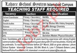 Lahore School System Islamabad Campus Jobs 2020