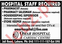 Omar Hospital & Cardiac Center Jobs 2020 For Lahore