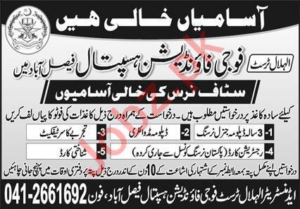 Fauji Foundation Hospital Faisalabad Jobs 2020