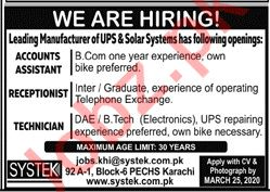 UPS & Solar System Manufacturing Company Management Jobs