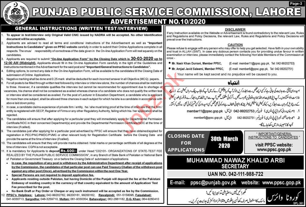 Punjab Public Service Commission PPSC April Jobs 2020