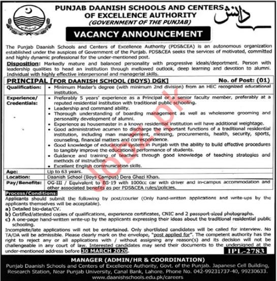 Punjab Daanish Schools & Center Of Excellence Authority Jobs