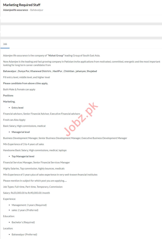 Adam Jee Life Assurance Jobs 2020 in Bahawalpur