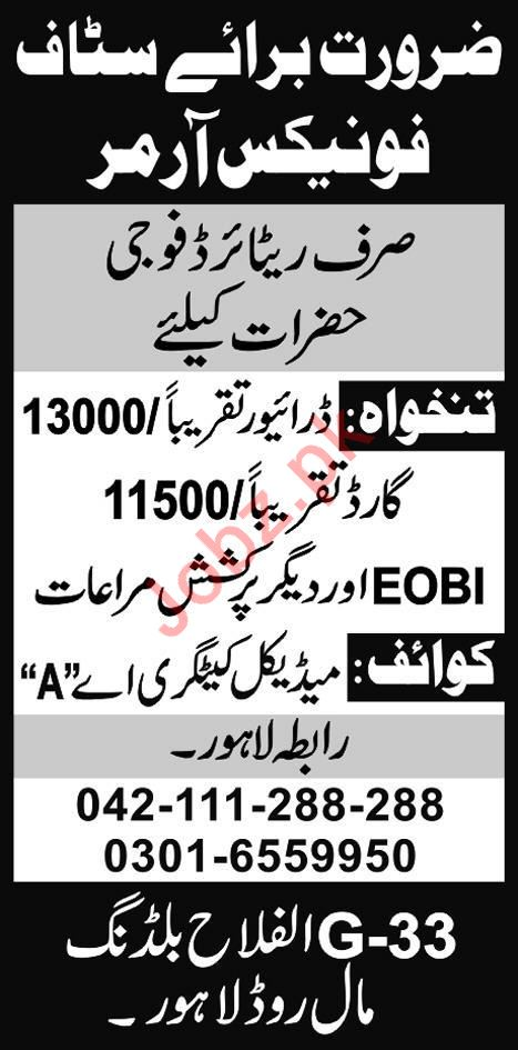 Driving & Security Staff Jobs 2020 in Lahore