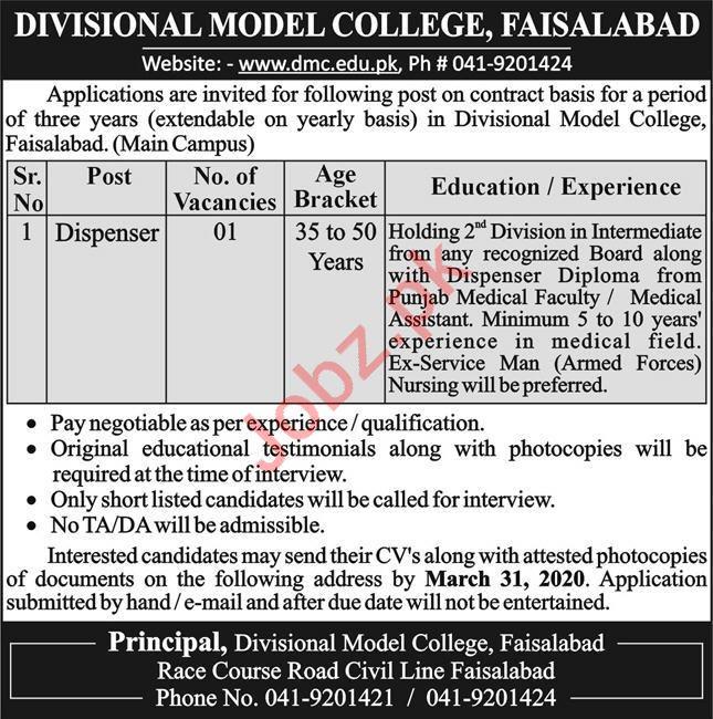 Dispenser Jobs in Divisional Model College Faisalabad