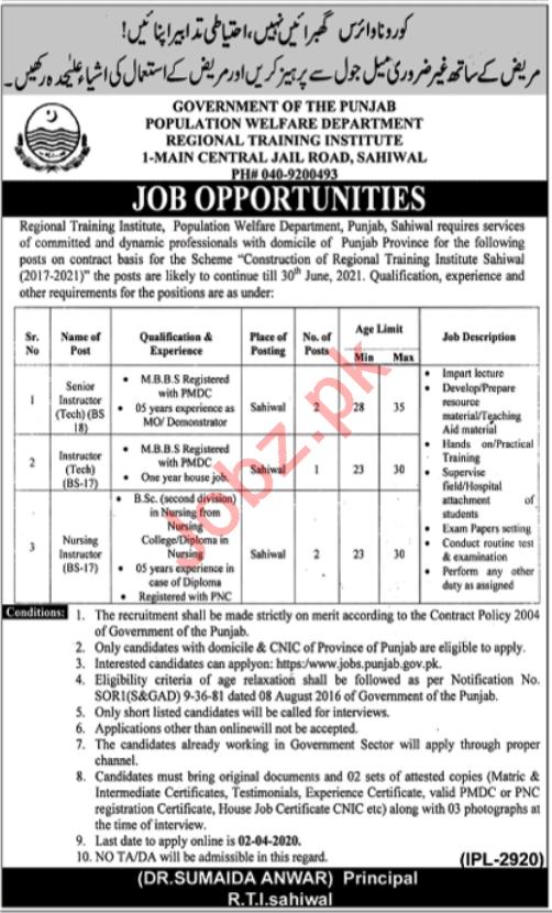 Regional Training Institute Sahiwal Jobs 2020