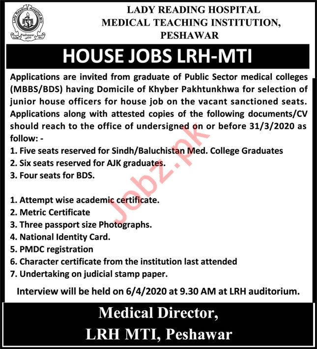 Lady Reading Hospital MTI Peshawar House Officer Jobs 2020