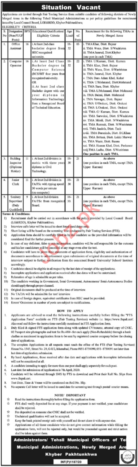 Tehsil Municipal Administration Jobs 2020 via FTS