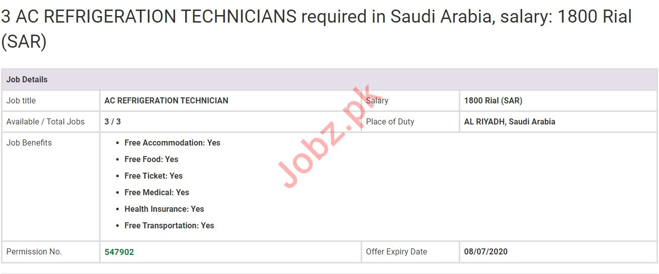 AC Refrigeration Technician Jobs in Al Riyadh Saudi Arabia