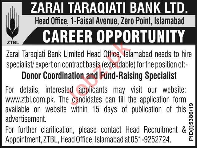Zarai Taraqiati Bank Limited Jobs 2020 in Islamabad