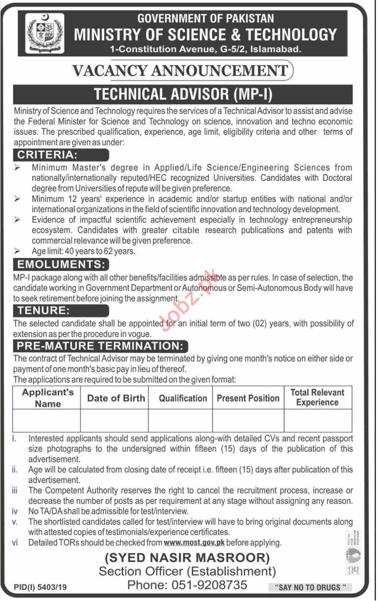 Ministry of Science & Technology MoST Technical Advisor Jobs