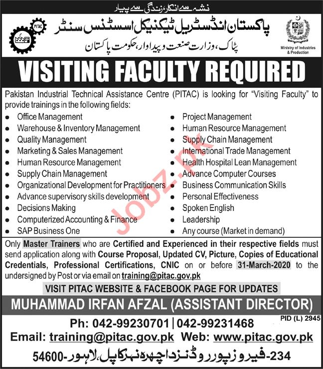 Pakistan Industrial Technical Assistance Centre PITAC Jobs